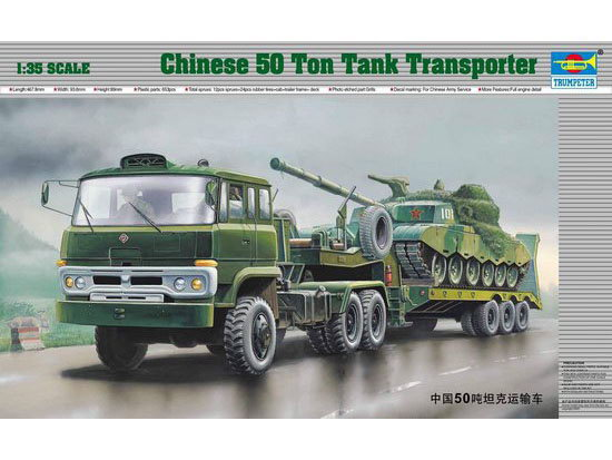 Maquette Trumpeter 00201 Chinese 50 Ton Tank Transporter