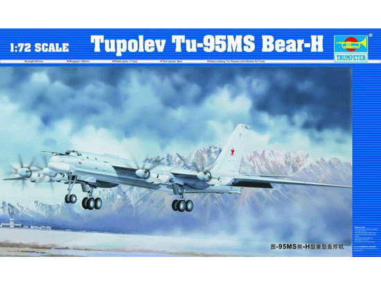 Maquette Trumpeter 01601 Tupolev Tu-95MS Bear-H