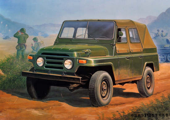 Maquette Trumpeter 02302 Chinese BJ212 Military Jeep w/canvas soft top