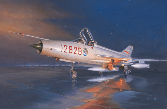Maquette Trumpeter 02861 J-7G Fighter