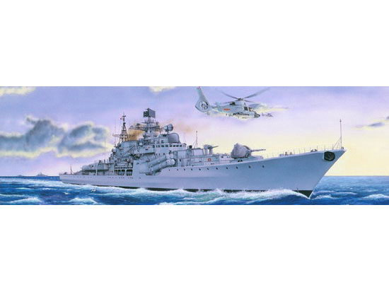 Maquette Trumpeter 03613 Sovremenny Class destroyer type 956E