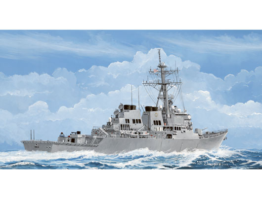 Maquette Trumpeter 04524 USS Cole DDG-67