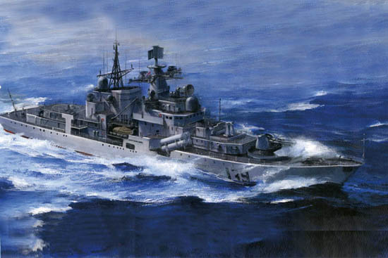 "Maquette Trumpeter 04542 PLAN DDG 139 ""NINGBO"""