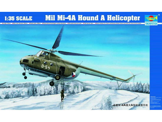 Maquette Trumpeter 05101 Mil Mi-4A Hound A Helicopter