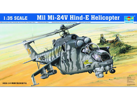 Maquette Trumpeter 05103 Mil Mi-24V Hind-E Helicopter