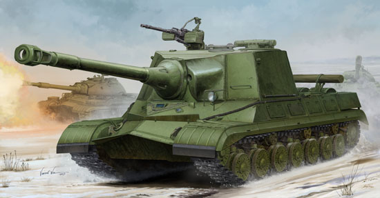 Maquette Trumpeter 05544 Soviet Object 268