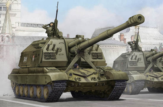Maquette Trumpeter 05574 Russian 2S19 Self-propelled 152mm Howitzer