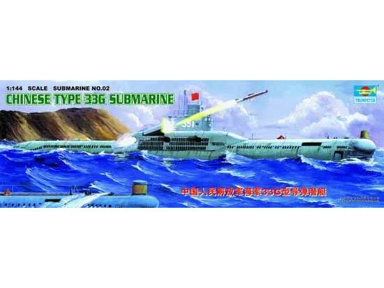 Maquette Trumpeter 05902 Chinese  type  33G  submarine