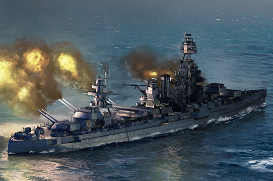 Maquette Trumpeter 06712 USS Texas BB-35