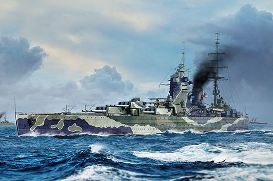 Maquette Trumpeter 06718 HMS Rodney