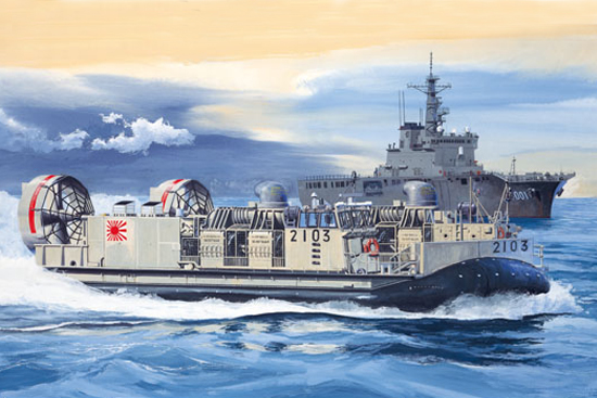 Maquette Trumpeter 07301 JMSDF LCAC landing craft