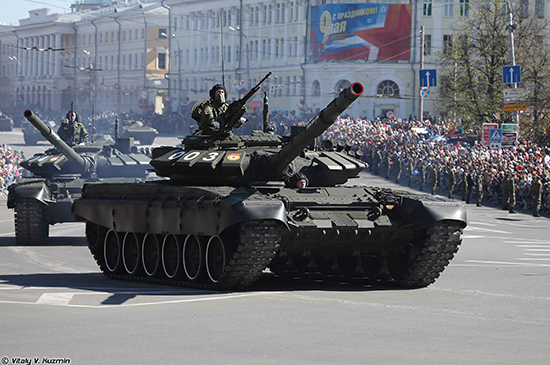 Maquette Trumpeter 09508 Russian T-72B3 MBT