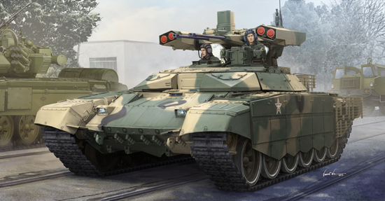"Maquette Trumpeter 09515 Russian BMPT-72 ""Terminator"""
