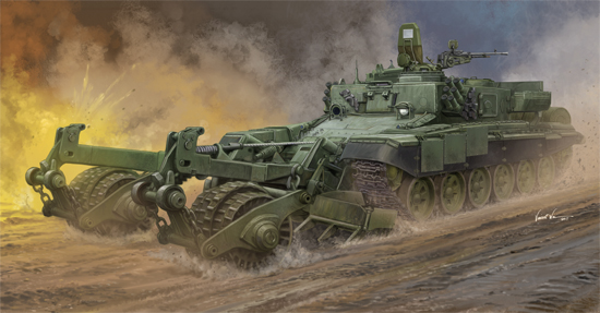 Maquette Trumpeter 09552 Russian Armored Mine-Clearing Vehicle BMR-3